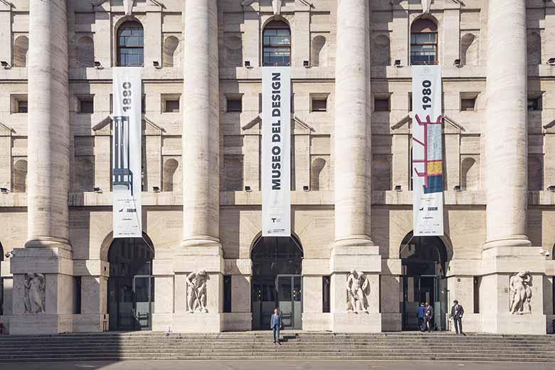 The Design Museum 1880-1980