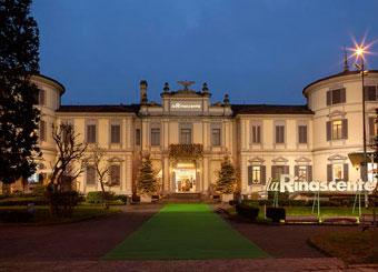 Rinascente_Monza
