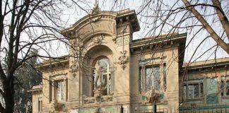 Photo of Civic Aquarium of Milan,