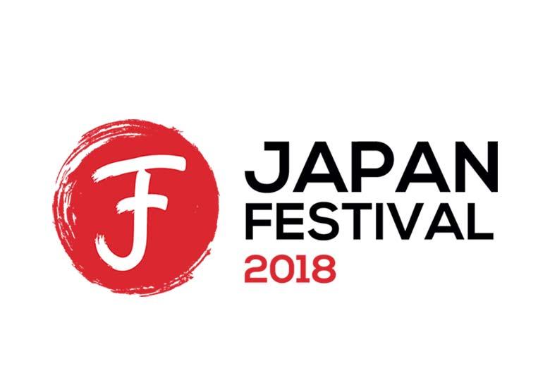 Japan Festival at Fabbrica del Vapore