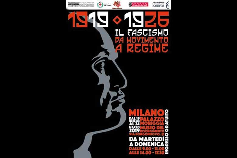 Fascism, the exhibition