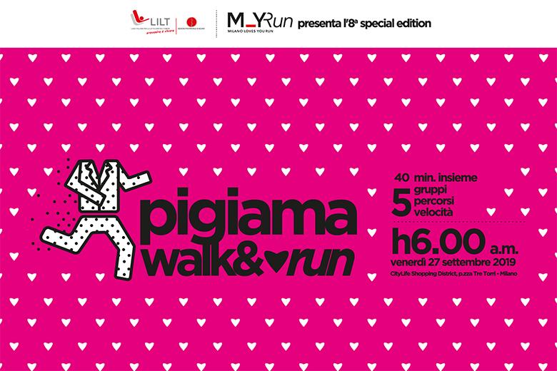 Pigiama Walk&Run 2019