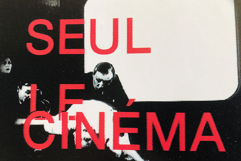 Jean-Luc Godard, Le Studio d'Orphée © Jean-Luc Godard