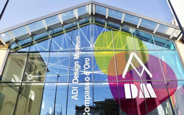 The Facade of the new ADI Design Museum